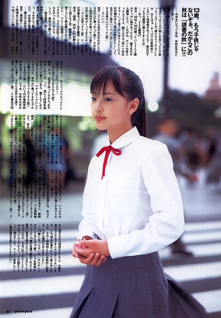 岡本奈月の画像 p1_17