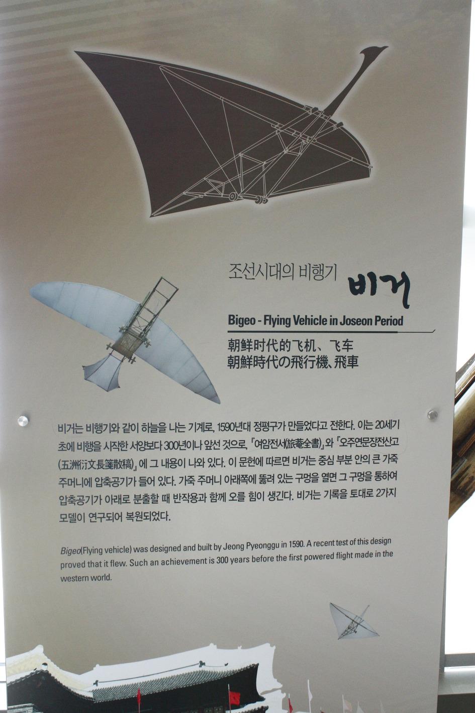 Quatrième puissance spatiale à maîtriser les vols spatiaux habités 144612594D43F5E722413D