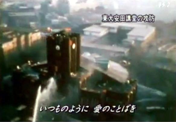 3월 11일 NHK방송은 침울한 프로의 연속