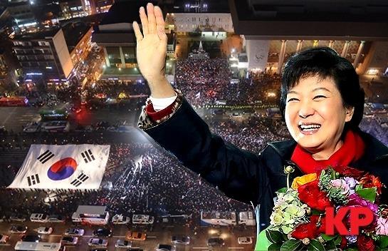 """박근혜, 첫 여성대통령 시대 열다 """"국민 마음의 승리"""""""