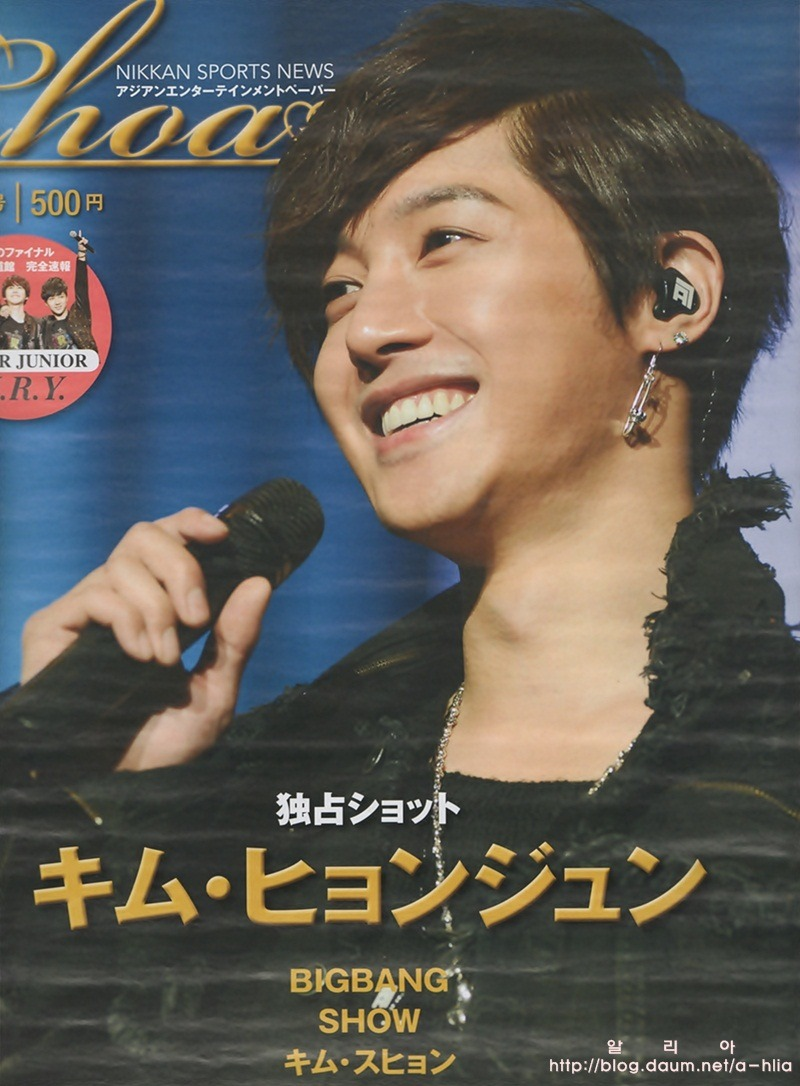 kim hyun joong forever scans kim hyun joong featured on