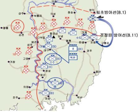 Image result for 낙동강 전선 남북한군 대치도