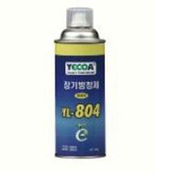 장기방정체 LONG #2 YL-804 영일락카 제조업체의 방청용품/윤활제 가격비교 및 판매정보 소개
