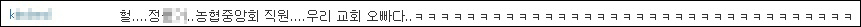 124EA6144C84C0CD25F028